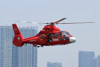 ニュース画像:2020年版消防白書、消防防災ヘリは計75機 未配備県域は3県