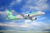 ニュース画像:エアバス、グリーン・アフリカとA220を50機契約 覚書に署名