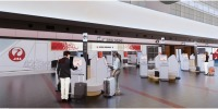 JALスマートエアポート、羽田の手荷物受付エリアをリニューアルの画像