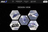 ニュース画像:ANA STAR WARSプロジェクト、R2-D2特別塗装機の最終組立始動