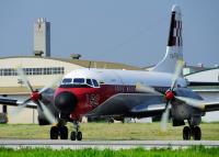 新田原基地、2月24日にYS-11が休日飛行の画像