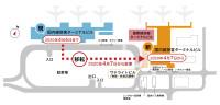 熊本空港 、4月7日に国内線ターミナルビル移転 HPもリニューアルの画像