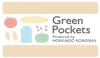 新千歳空港にテイクアウト専門店「Green Pockets」オープンの画像