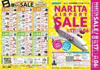 ニュース画像:成田空港、恒例の「ナリタ買い!SALE」を開催中 最大70%割引の福袋も