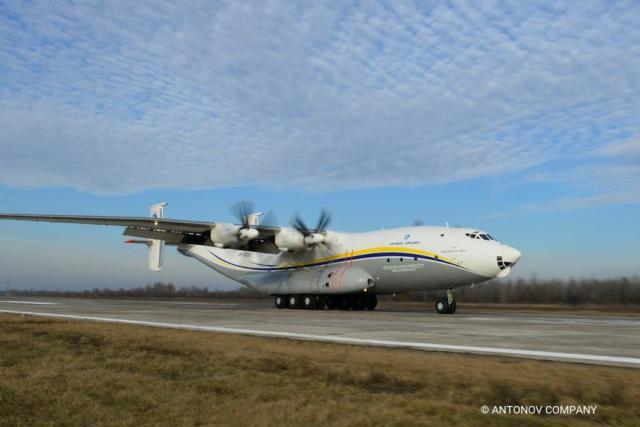ニュース画像 1枚目:An-22アンテーイ