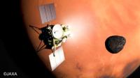 ニュース画像:三菱電機、火星衛星探査計画探査機システムの本格的な開発に着手