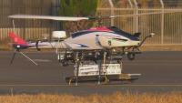 ニュース画像:JAL、国内初の無人ヘリコプター目視外飛行で空港間の貨物輸送
