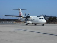 ニュース画像:三沢空港、2月21日にHACのATR初号機「JA11HC」が飛来