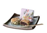 ニュース画像:ジェイ・エア、3月に福岡発花巻行きで岩手銘菓「ぶすのこぶ」を提供