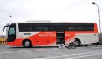 ニュース画像:東京空港交通、3月にディズニーアンバサダーホテルを一部便が通過