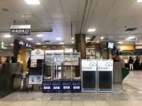 ニュース画像:アイカサ、福岡市地下鉄空港線で傘のシェアリングサービスを開始