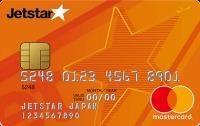 ニュース画像:「ジェットスターカード」が登場、機内販売商品が10%割引など特典