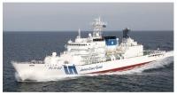ニュース画像:海保、巡視船「れいめい」と「しゅんこう」就役披露式