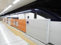 ニュース画像:京成・成田空港高速鉄道の成田空港駅、5月からホームドアの運用開始