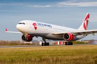 ニュース画像:チェコ航空、プラハ/仁川を運休 新型コロナウイルスによる需要減少で
