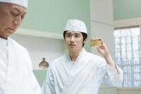 ニュース画像:ANAカード、風間俊介さん主演新CM、3月2日から入会キャンペーンも