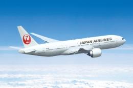ニュース画像 1枚目:JAL