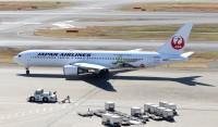 ニュース画像:JAL、国内線で「日本博」を応援する特別塗装機を運航