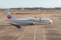 ニュース画像:JAL、国内線で減便追加 3月13日から19日は684便を減便