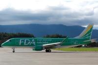ニュース画像:フジドリームエアラインズ、福島空港発着のチャーター便で一部運航を中止