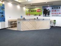 ニュース画像:鹿児島空港、9番ゲート前にビジネスコーナーをオープン
