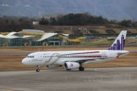 ニュース画像:香港エクスプレス、高松/香港線を運休 3月30日まで計16往復便