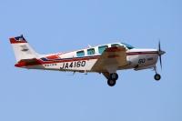 ニュース画像:航空大学校のビーチクラフトA36「JA4160」が退役