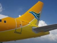 ニュース画像:セブパシフィック航空、新型コロナウィルス拡大に伴い予約変更無料など