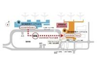 ニュース画像:熊本空港、新国内線旅客ターミナルビルなどに15店舗が4月7日オープン