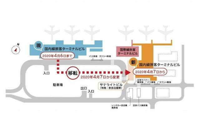 ニュース画像 1枚目:現ターミナルと新ターミナルの位置