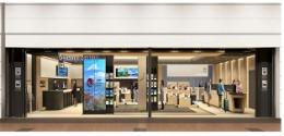 ニュース画像 1枚目:第2ターミナル 2階ウェルカムセンター(イメージ)