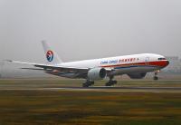 ニュース画像:EAL、全貨物機を運航 世界のサプライチェーンの安定化に貢献