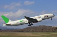 ニュース画像:JAL、元エコジェットの777-200「JA8984」を抹消