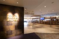 ニュース画像:アエロメヒコ航空、3月29日から成田空港での使用ラウンジを変更