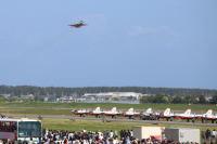 ニュース画像:静浜基地航空祭2020、5月24日に開催 9時から15時まで