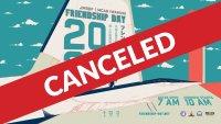ニュース画像:岩国航空基地のフレンドシップデー、2020年は中止