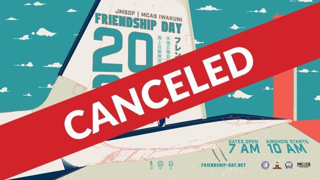 ニュース画像 1枚目:FRIENDSHIP DAY 2020 中止
