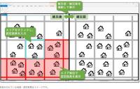 ニュース画像:アジア航測、損保協会などと「地震保険共同調査効率化ツール」を開発