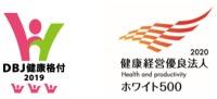 ニュース画像:ANA HDなど、健康経営の取り組みで最高ランクの評価などを取得