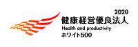 ニュース画像:JALグループの10社が「健康経営優良法人2020」に認定