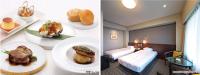 ニュース画像:名鉄、でんしゃ旅シティホテルプランでセントレアホテル宿泊プランを販売