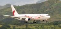 ニュース画像:ニューギニア航空、3路線以外の国際線を2週間運休 成田線も対象