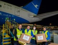 ニュース画像:厦門航空など中国3航空会社、KLMとオランダを支援 マスクなどを寄付