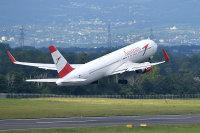ニュース画像:オーストリア航空、全路線の運休を4月19日まで延長