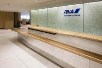ニュース画像:ANA、羽田第2ターミナル国際線施設で出発・到着ラウンジオープン
