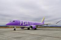 ニュース画像:FDA、新型肺炎に関する航空券の特別対応 対象期間を4月末まで延長