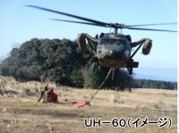 ニュース画像:宮崎県えびの市の山林火災、陸自UH-60JAヘリが災害派遣対応