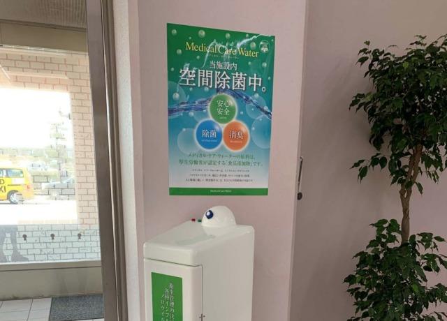 ニュース画像 1枚目:鳥取空港の空間除菌装置