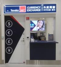 ニュース画像:静岡空港の外貨両替トラベレックス、国際線全便欠航で休業期間を延長