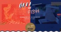 ニュース画像:JAL、「Beef or Fish?」鹿児島編で旅行券プレゼント